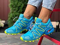 Кросівки жіночі в стилі Salomon Speedcross 3 лазурний, фото 1
