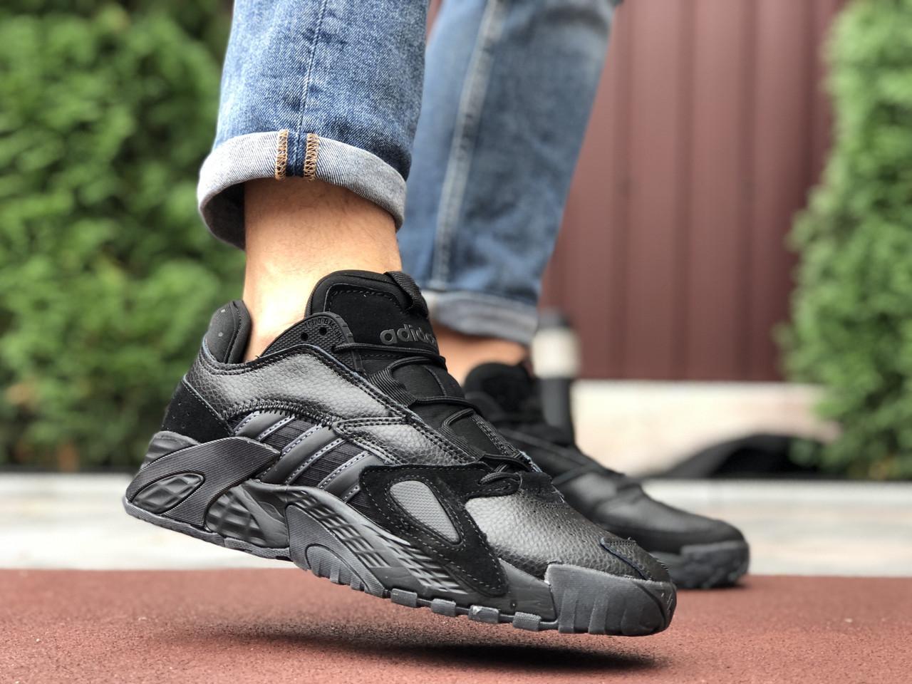 Кросівки чоловічі в стилі Adidas Streetball чорні