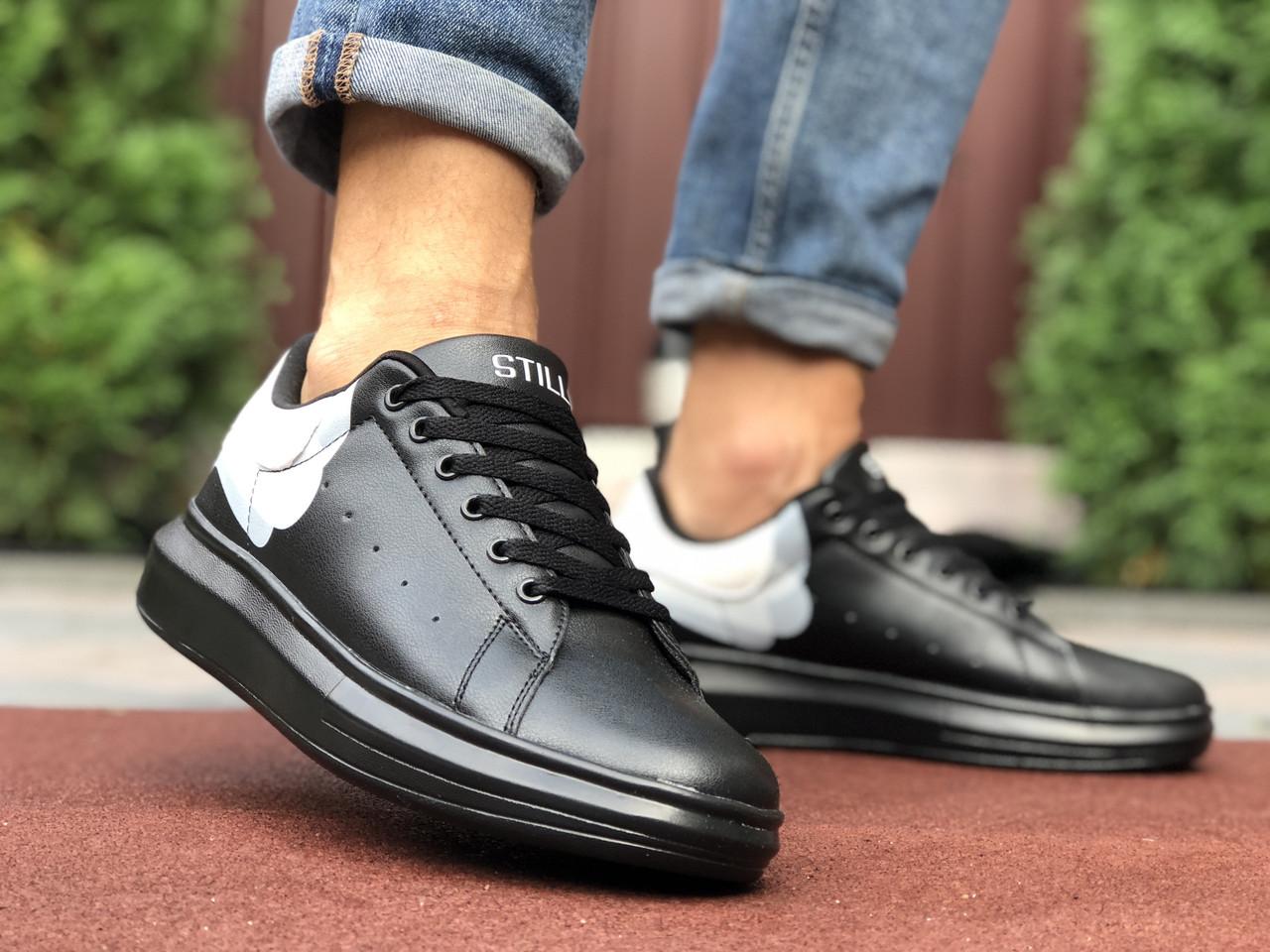 Кросівки чоловічі в стилі Still  чорні
