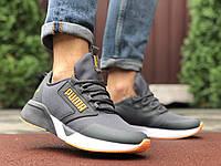 Кросівки чоловічі в стилі Puma сірі, фото 1