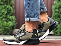 Кросівки чоловічі в стилі Puma  темно зелені, фото 1