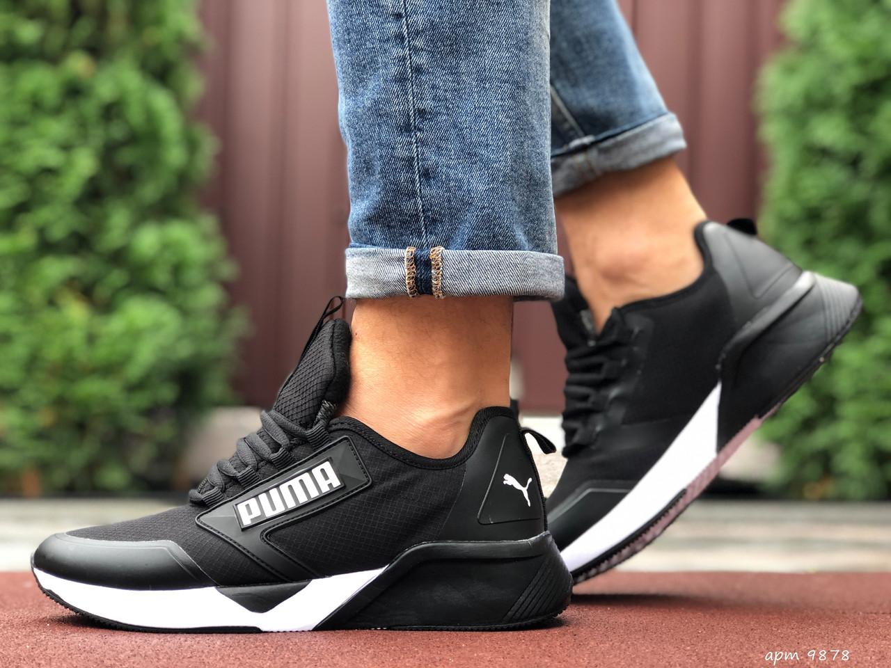 Кросівки чоловічі в стилі Puma  чорно білі
