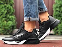 Кросівки чоловічі в стилі Puma  чорно білі, фото 1