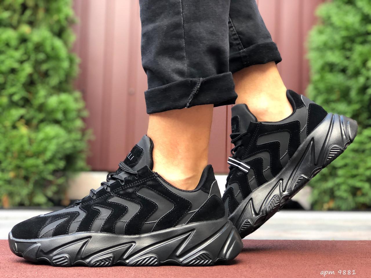 Кросівки чоловічі в стилі Stilli чорні