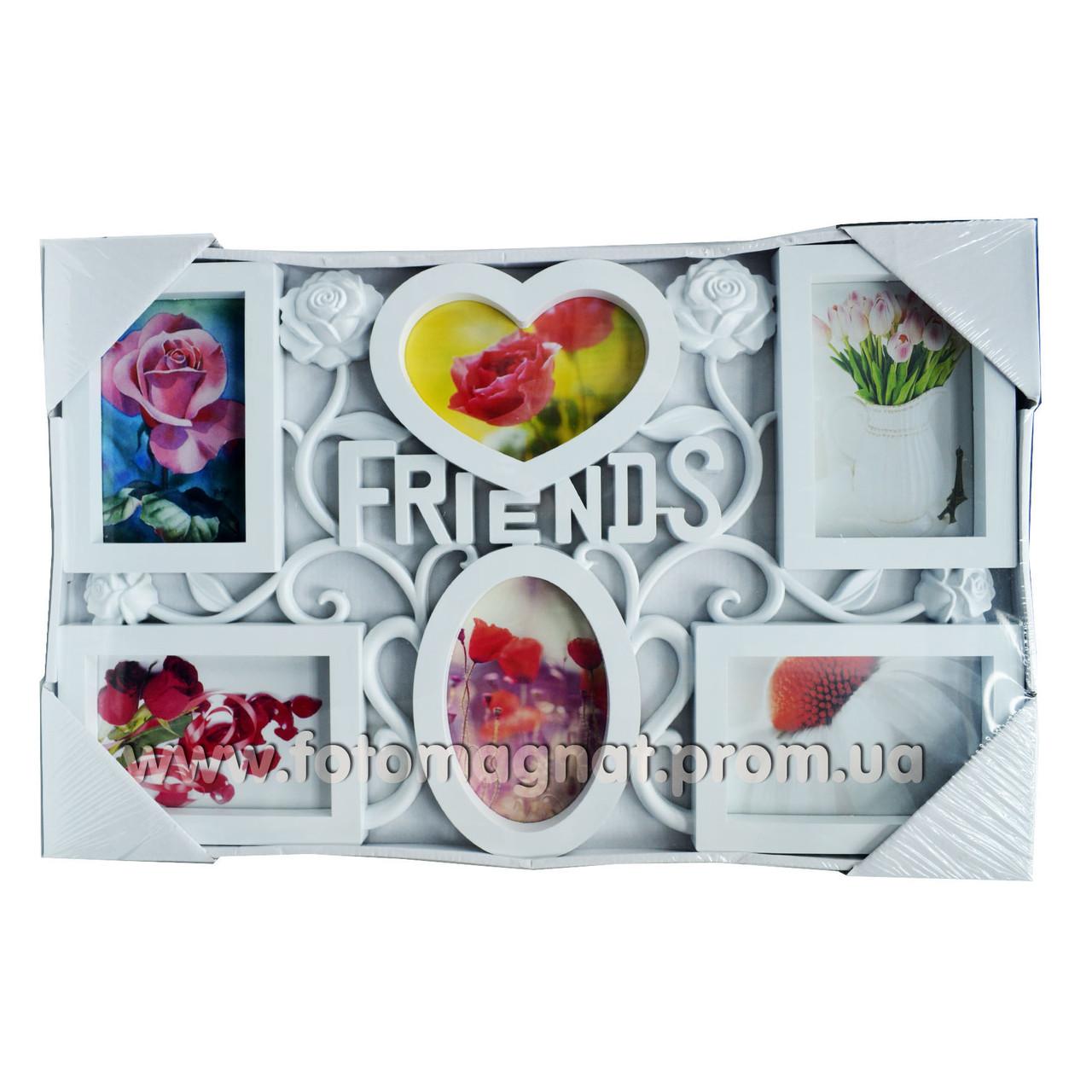 "Мультирамка ""FRIENDS  — Фоторамка коллаж на стену"