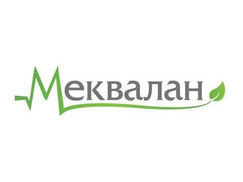 Меквалан 750 РК