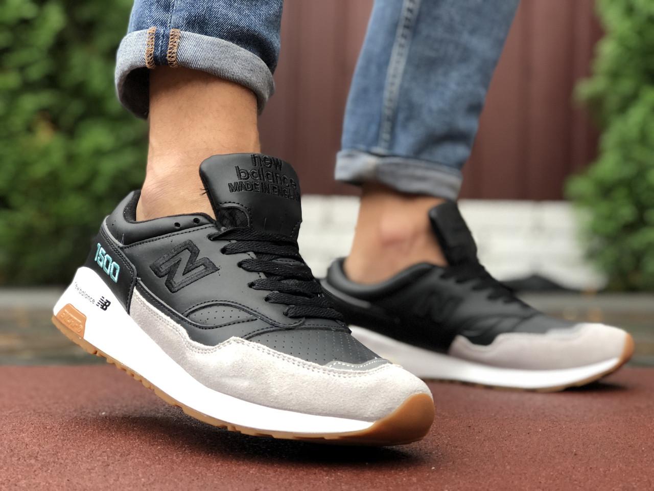 Кросівки чоловічі в стилі New Balance 1500  чорні з бежевим