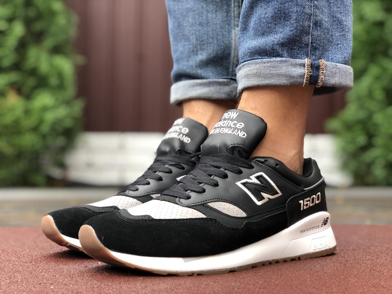 Кросівки чоловічі в стилі New Balance 1500  чорні з сірим\білі