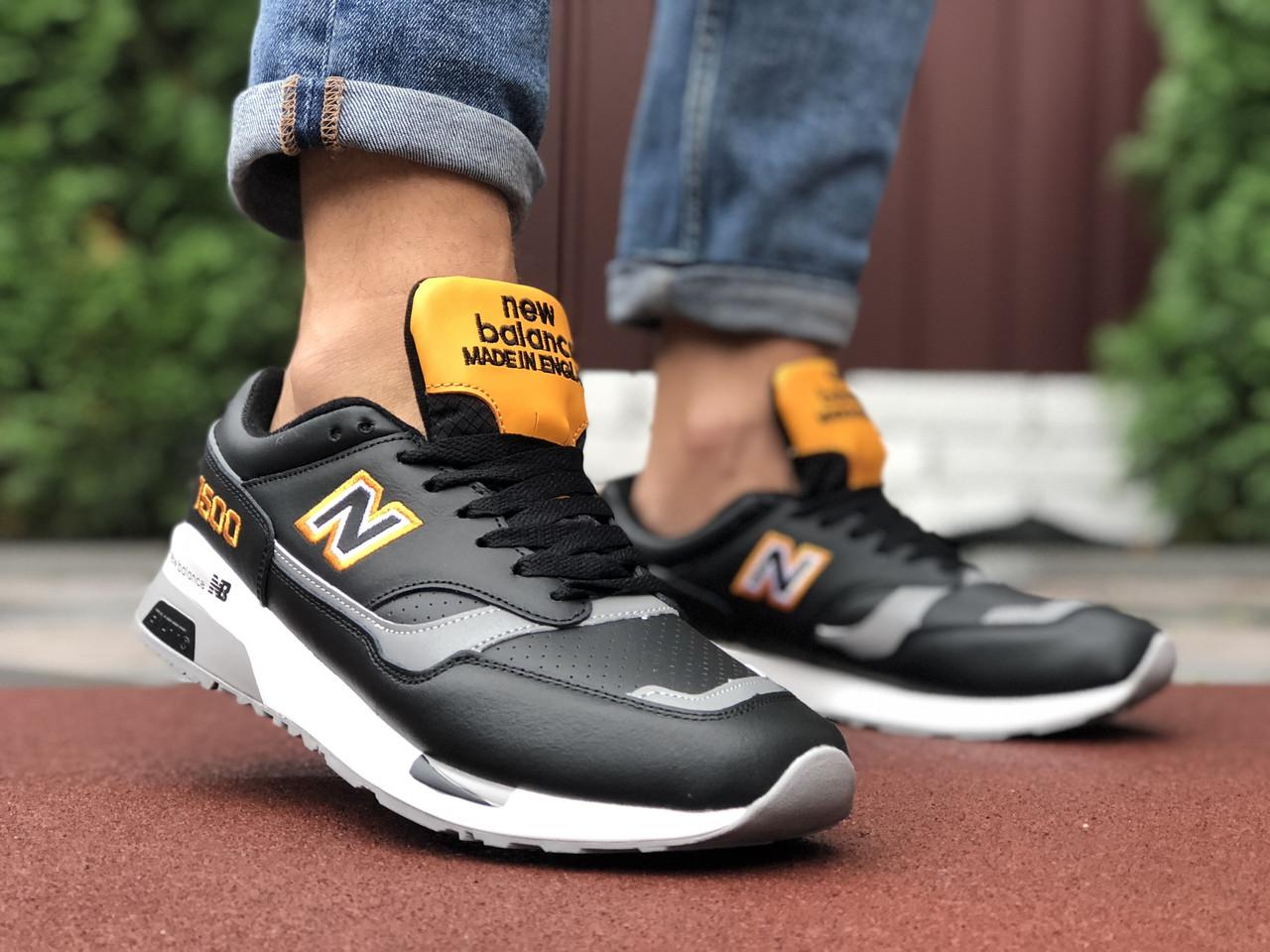 Кросівки чоловічі в стилі New Balance 1500  чорні з жовтим