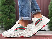 Кросівки чоловічі в стилі  Gucci  молочно білі, фото 1