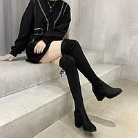 Женские ботфорты черные. Модель 4587, фото 8