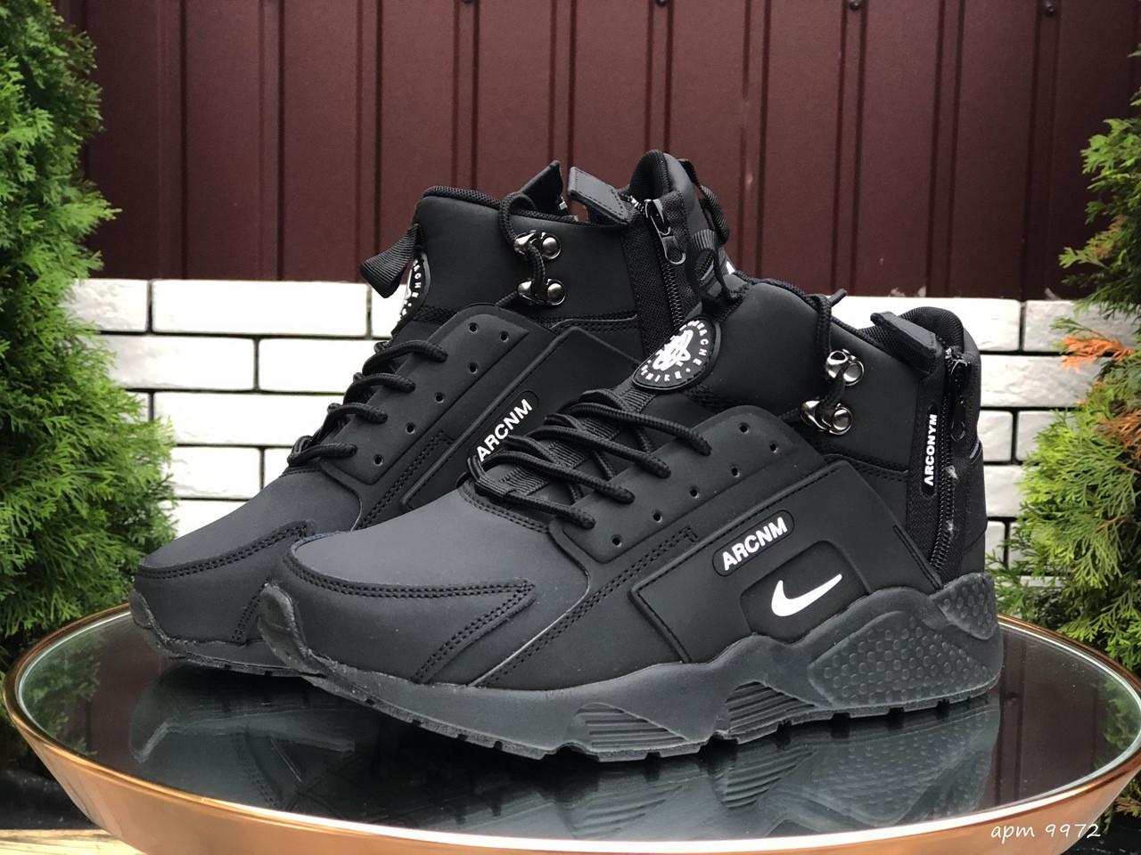 Кросівки чоловічі в стилі Nike Huarache чорно білі ( зима )