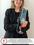 Келих для шампанського Blush blue, фото 2