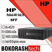 Системний блок HP ProDesk 400 G2.5 / SFF /  Intel core I5-4570 /  DDR3-4GB / HDD-320GB (к.0100008078-1), фото 1