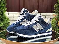 Кросівки жіночі в стилі New Balance 574 сині ( зима ), фото 1