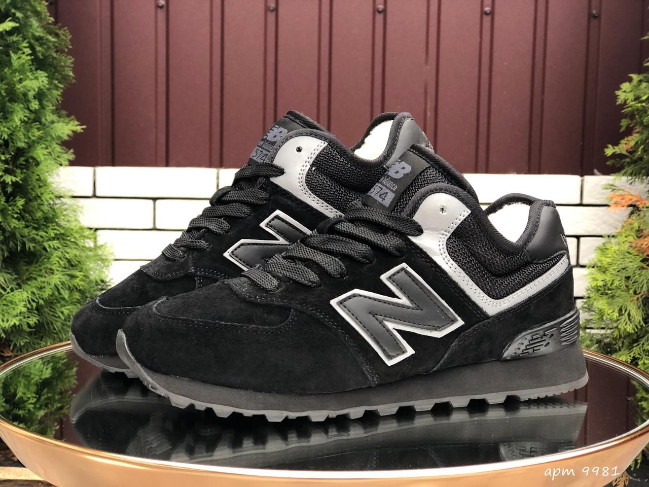 Кросівки жіночі в стилі New Balance 574 чорні ( зима )