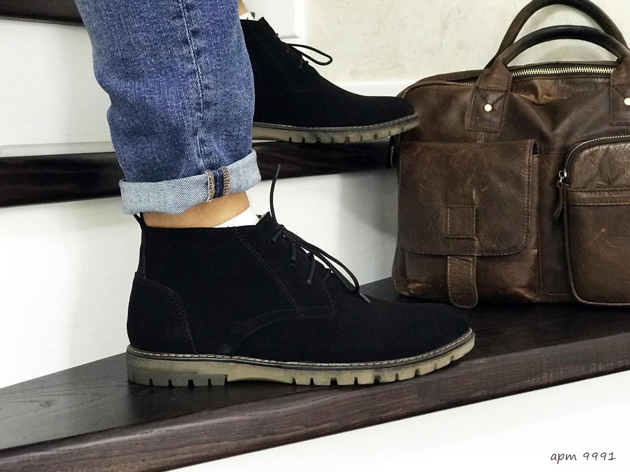 Туфлі чоловічі в стилі Vankristi  чорні зима