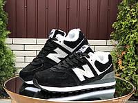 Кросівки жіночі в стилі New Balance  чорні з білим ( зима ), фото 1