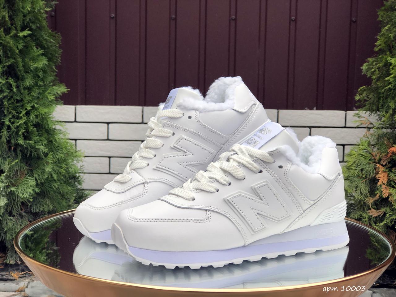 Кросівки жіночі в стилі New Balance  білі ( зима )