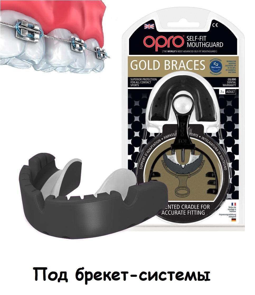 Капа OPRO Gold Braces Black/Pearl (art.002194001)