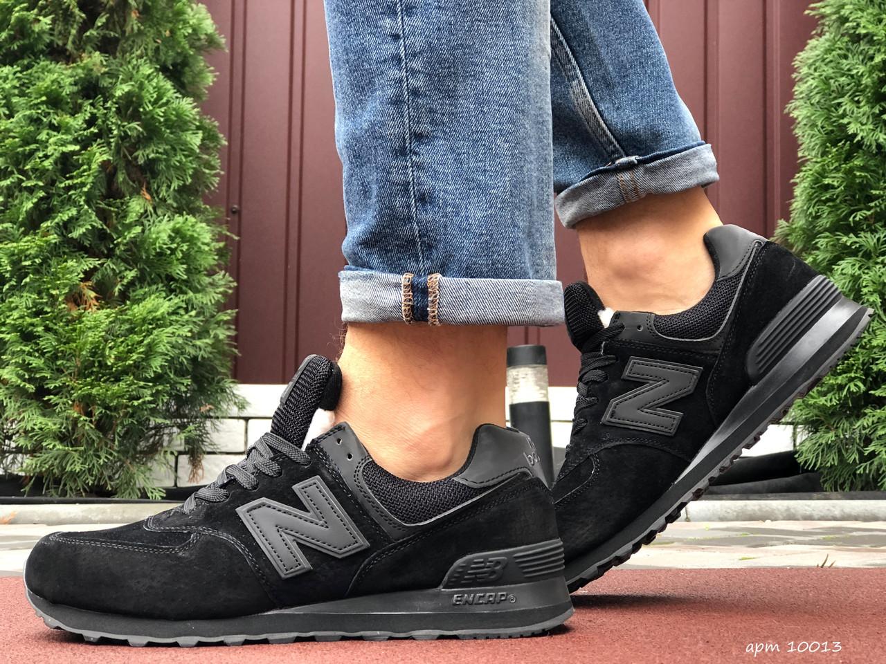 Кросівки чоловічі в стилі New Balance 574 чорні ( зима )