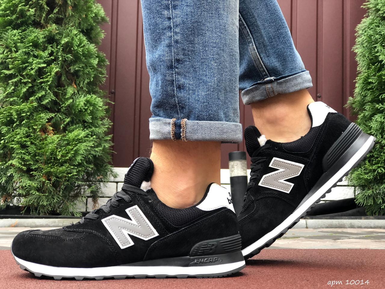 Кросівки чоловічі в стилі New Balance 574 чорні з сірим ( зима )