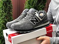 Кросівки чоловічі в стилі New Balance 574 сірі з чорним ( зима ), фото 1