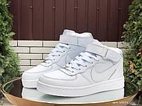 Кросівки чоловічі в стилі Nike Air Force  білі  ( зима ), фото 1