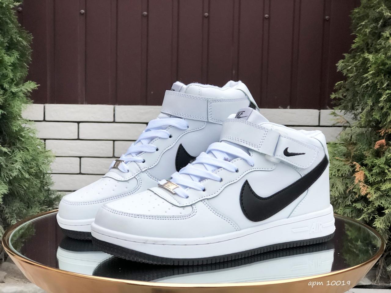 Кросівки чоловічі в стилі Nike Air Force  білі з чорним ( зима )