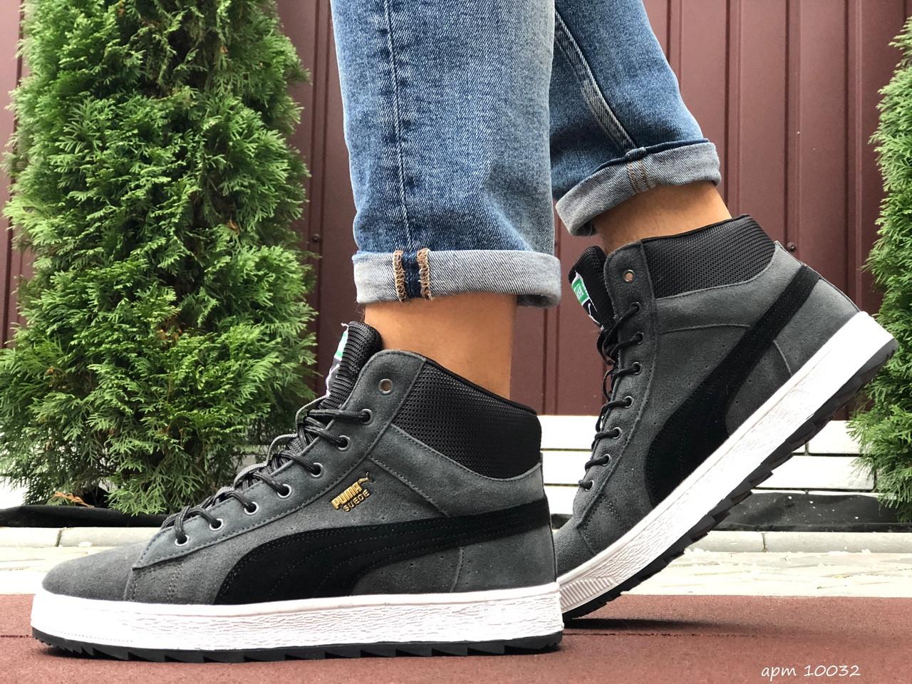 Кросівки чоловічі в стилі  Puma Suede сірі  ( зима )