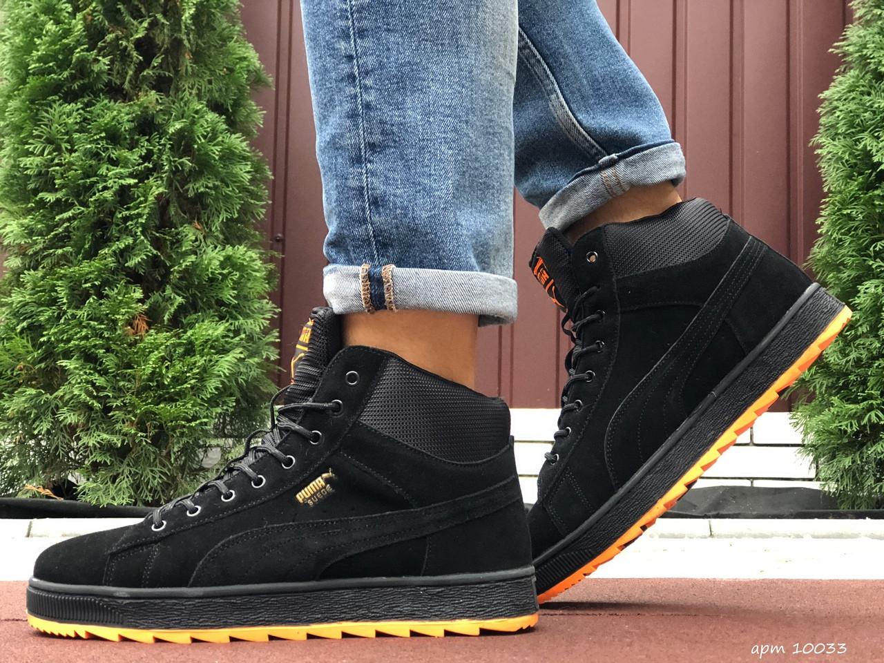 Кросівки чоловічі в стилі  Puma Suede чорні з помаранчевим  ( зима )