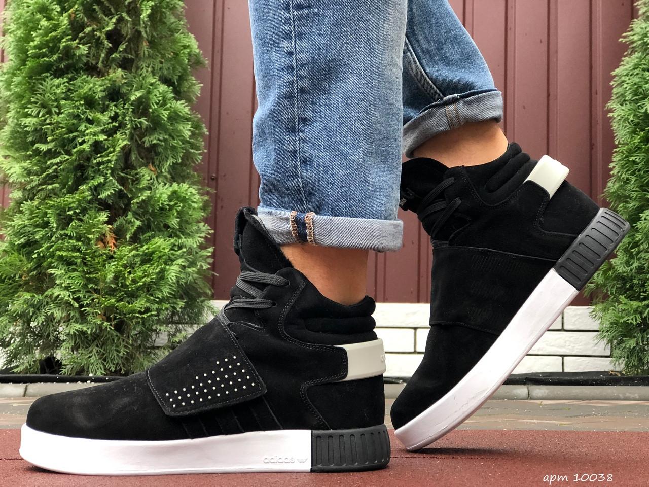 Кросівки чоловічі в стилі Adidas Tubular чорно білі ( зима )