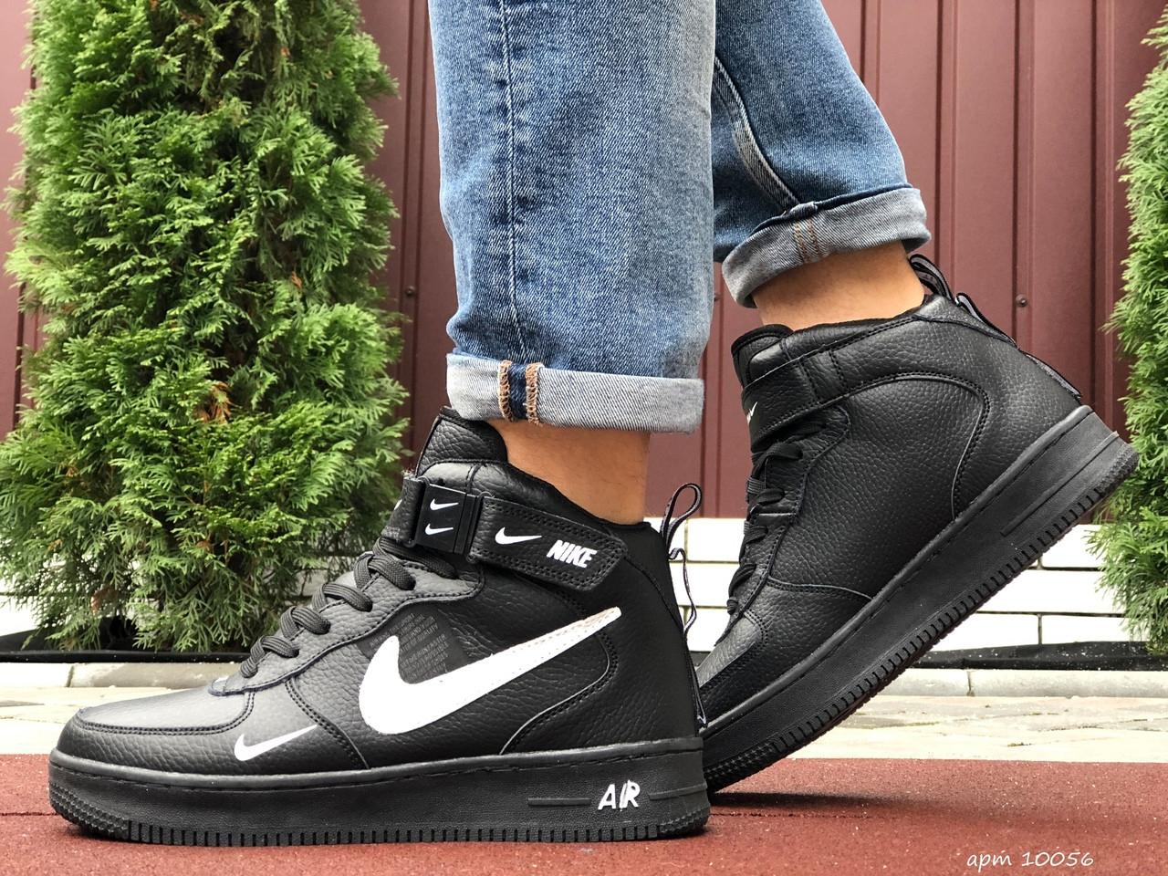 Кросівки чоловічі в стилі Nike Air Force чорні з білим ( зима )