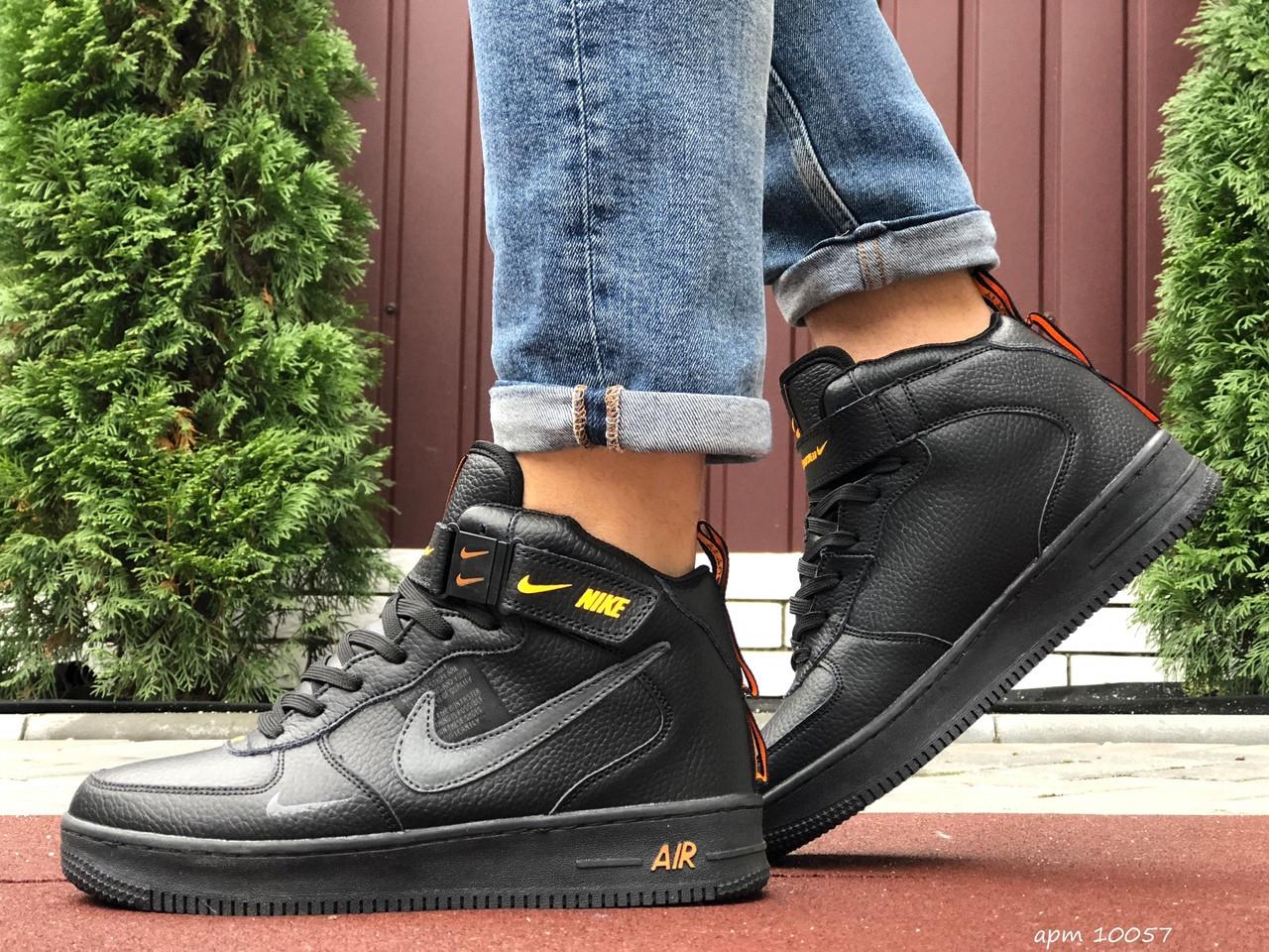 Кросівки чоловічі в стилі Nike Air Force чорні з помаранчевим  ( зима )
