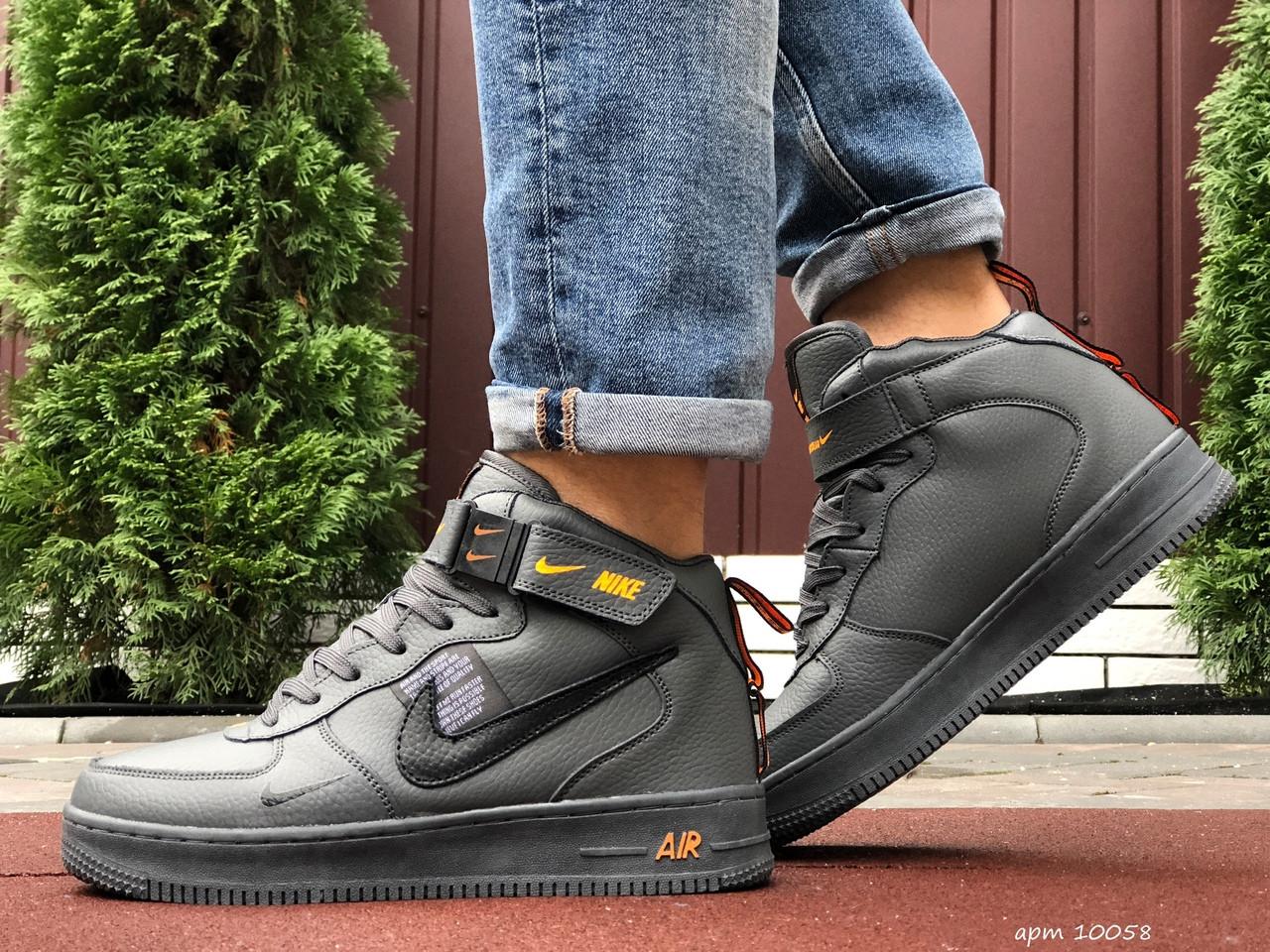 Кросівки чоловічі в стилі Nike Air Force сірі  ( зима )