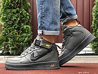 Кросівки чоловічі в стилі Nike Air Force сірі  ( зима ), фото 1