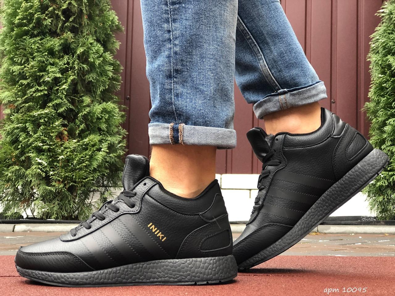 Кросівки чоловічі в стилі Adidas Iniki чорні (зима)