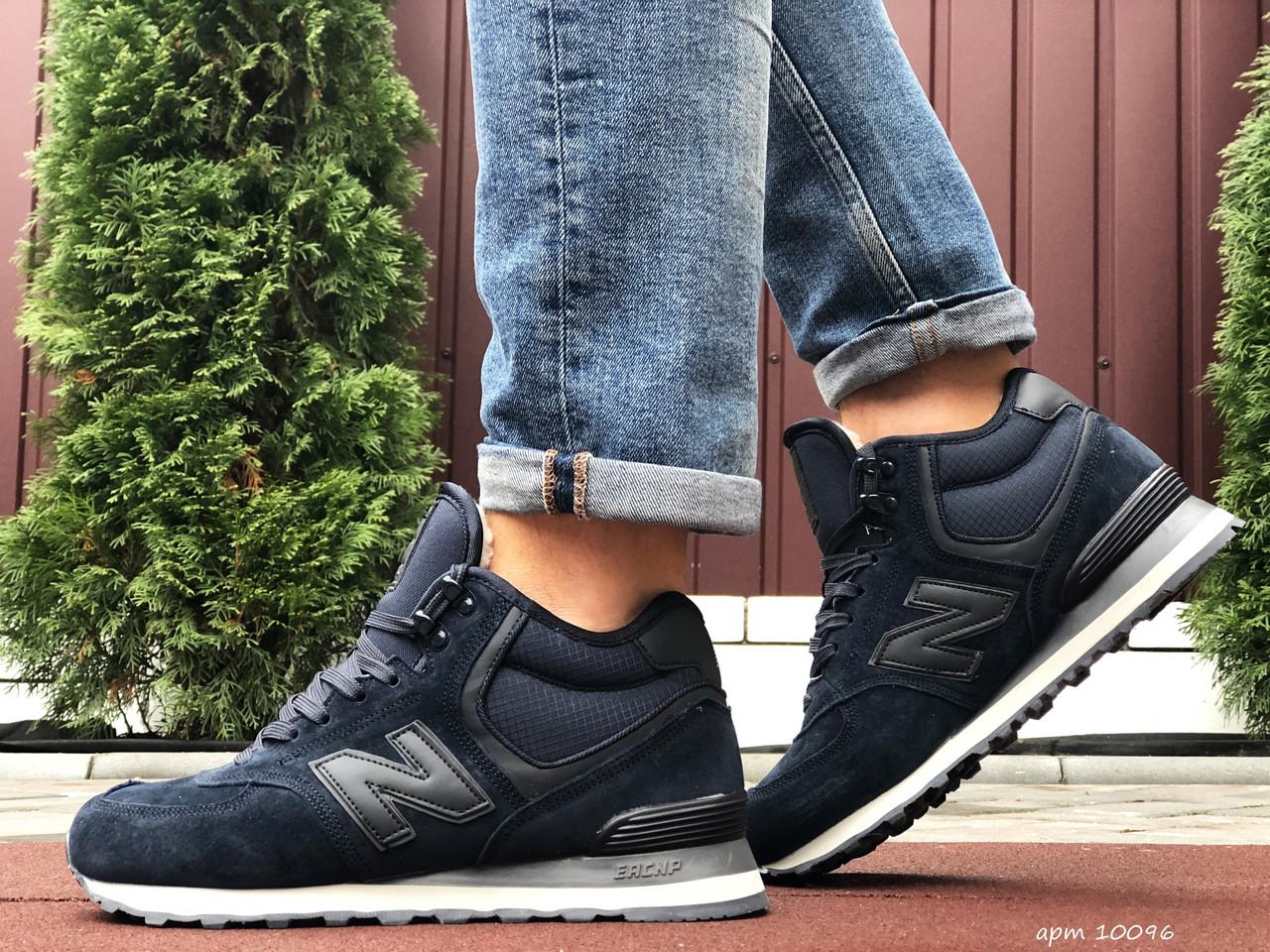 Кросівки чоловічі в стилі New Balance 574  темно сині ( зима )