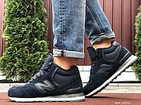 Кросівки чоловічі в стилі New Balance 574  темно сині ( зима ), фото 1