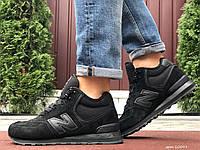 Кросівки чоловічі в стилі New Balance 574 чорні ( зима ), фото 1