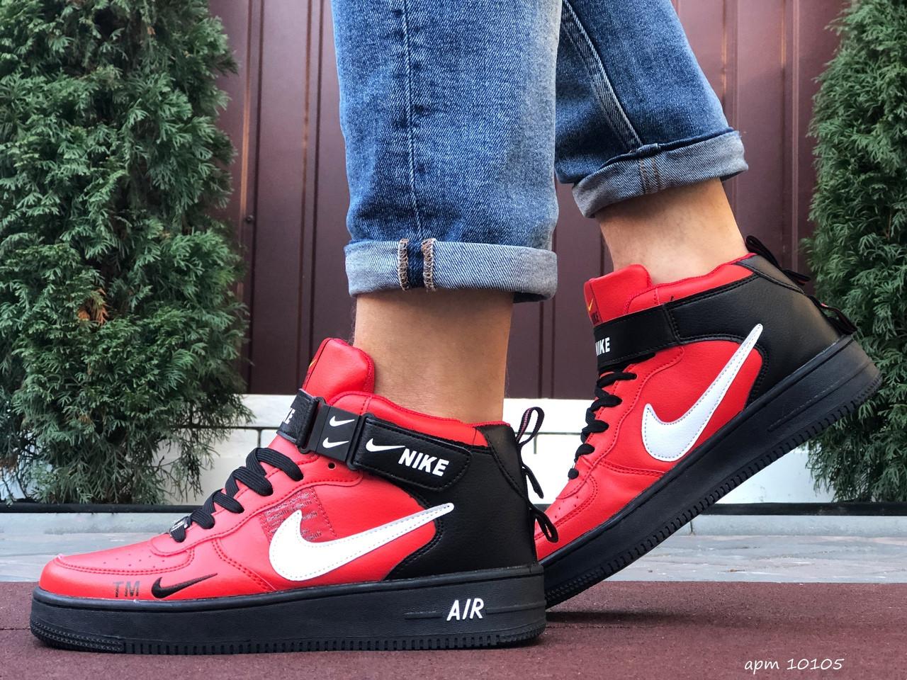 Кросівки чоловічі в стилі Nike Air Force чорні з червоним