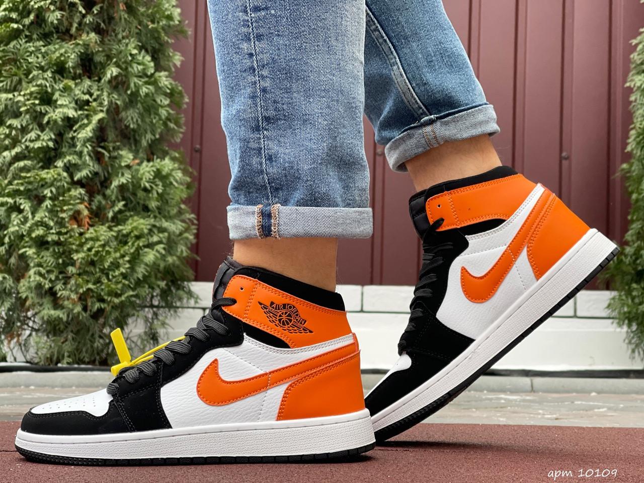 Кросівки чоловічі в стилі Nike Air Jordan 1 Retro  білі з помаранчевим