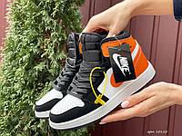 Кросівки жіночі в стилі Nike Air Jordan 1 Retro білі з помаранчевим, фото 1