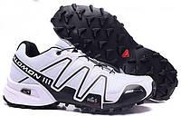 Кросівки чоловічі в стилі Salomon Speedcross 3 білі, фото 1