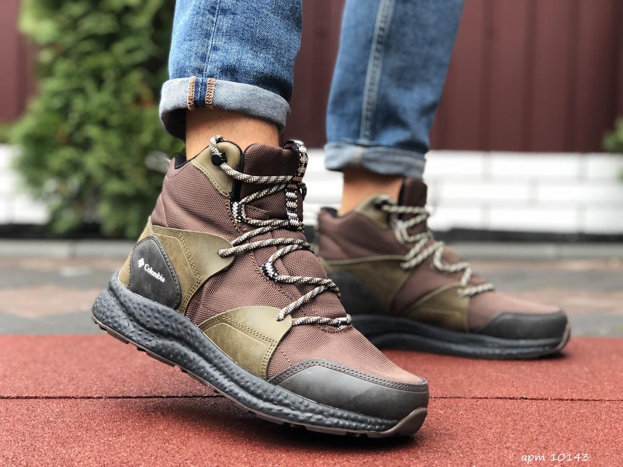 Кросівки чоловічі в стилі Columbia темно зелені  ( зима )