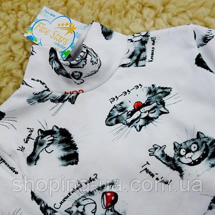 Детская водолазка - гольф котик шо? Five Stars KD0418-134р, фото 2