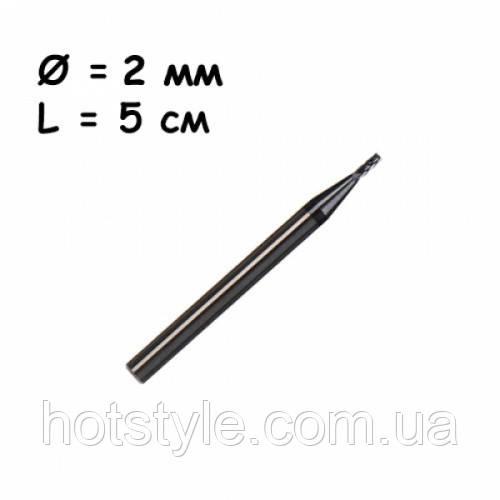 Фреза концевая по металлу 2x50x4мм HRC50 твердосплавная сверло MZG, 105416