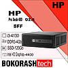 Системний блок HP ProDesk 400 G2.5 / SFF /  Intel core I3-4130 /  DDR3-4GB / SSD-120GB (к.0100008078-2)