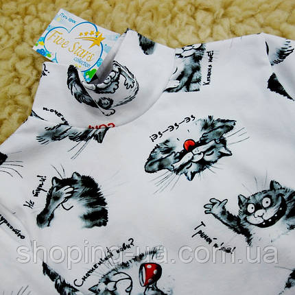 Дитяча водолазка - гольф котик шо? Five Stars KD0418-140р, фото 2