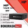 Системний блок HP ProDesk 400 G2.5 / SFF /  Intel core I5-4570 /  DDR3-4GB / SSD-120GB (к.0100008078-3)